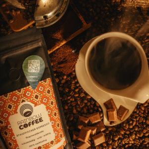 Rainbow Coffee Espresso Äthiopien Mood